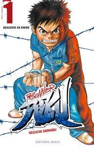 Prisonnier-Riku-1-akata